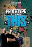 Watch Prototype This!