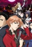 Watch Ryoko's Case File