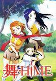 Watch Shikabane Hime: Aka