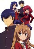 Watch Toradora!