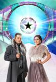 Watch Big Brother Uk