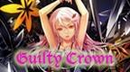 Guilty Crown S01E22