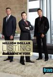 Watch Million Dollar Listing: Ny