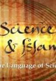 Watch Science And Islam