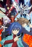 Watch Cardfight Vanguard