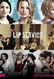 Watch Lip Service