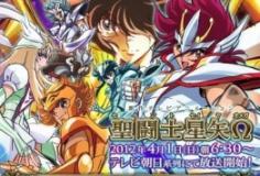 Saint Seiya Omega S02E19