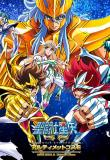 Watch Saint Seiya Omega Online