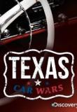 Watch Texas Car Wars