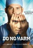 Watch Do No Harm