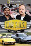 Car SOS S08E09
