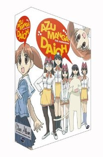 Watch Azumanga Daioh