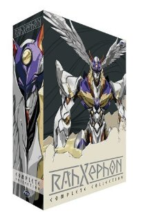 Watch RahXephon Online