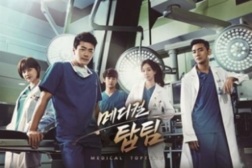 Medical Top Team S01E20
