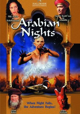 Arabian Nights S01E02