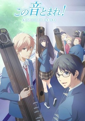 Kono Oto Tomare!: Sounds of Life S01E06