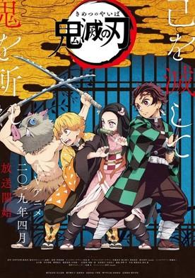 Demon Slayer: Kimetsu no Yaiba S01E26