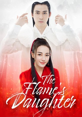 The Flame's Daughter S01E52