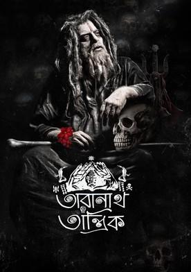 Taranath Tantrik S01E10