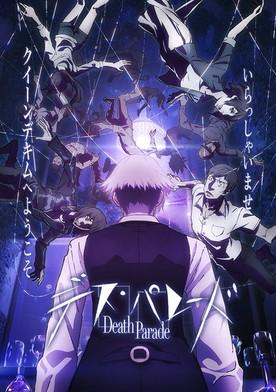 Death Parade S01E12