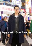 Watch Japan with Sue Perkins Online