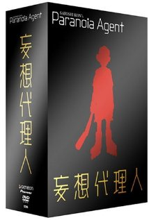 Watch Paranoia Agent Online