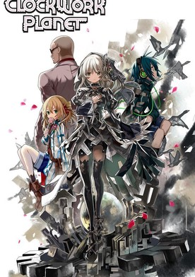 Watch Clockwork Planet Online