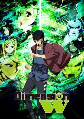 Watch Dimension W Online