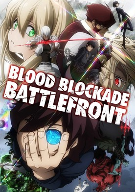 Watch Blood Blockade Battlefront Online