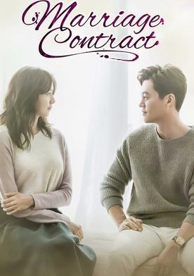 Watch Marriage Contract Online