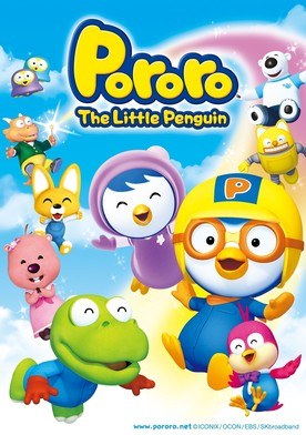 Watch Pororo the Little Penguin Online