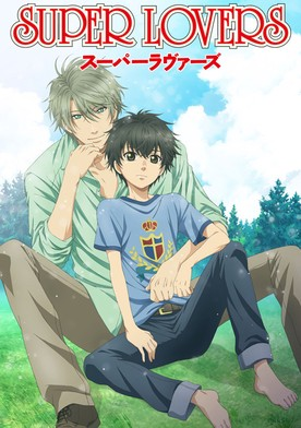 Watch SUPER LOVERS Online