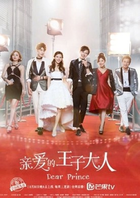 Watch Dear Prince Online