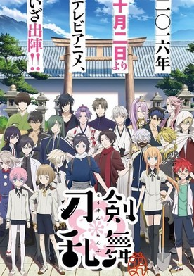 Watch Touken Ranbu: Hanamaru Online