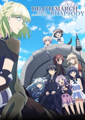 Watch Death March to the Parallel World Rhapsody Online