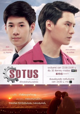 Watch SOTUS The Series Online