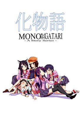 Watch Monogatari Online