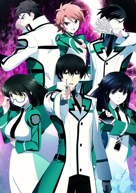 Watch The Irregular at Magic High School Online