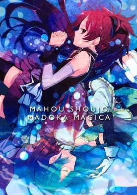 Watch Puella Magi Madoka Magica Online