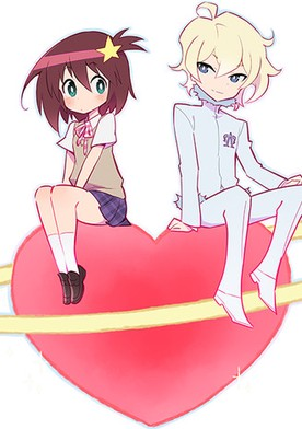 Watch Space Patrol Luluco Online