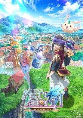 Watch Merc Storia: The Apathetic Boy and the Girl in a Bottle Online