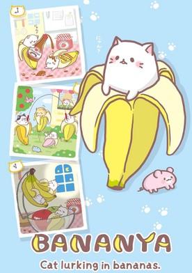 Watch Bananya Online