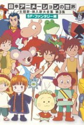 Watch Future Boy Conan Online